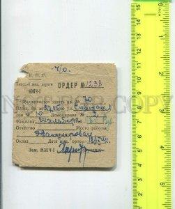 436267 WWII USSR Tomsk 1941 warrant for apartment violinist Ilya Shpilberg