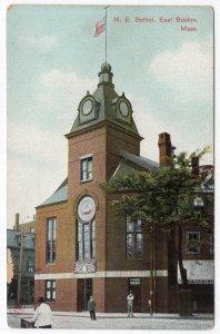 East Boston, Mass, M. E. Bethel