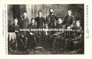 Japan Meiji General Nogi, Yoshikawa Akimasa, Katsunosuke Inoue and Others 1887