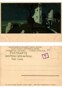 CPA Abseits der grossen Strasse Meissner & Buch Litho Serie 1215 (730531)