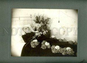 130692 UKRAINE Funeral Chairman in Flowers Vintage REAL PHOTO