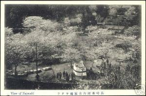 japan, NAGASAKI, Panorama (ca. 1910)