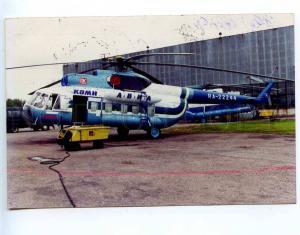 221416 St.Petersburg Pulkovo airport helicopter Mi-8 RA-22244