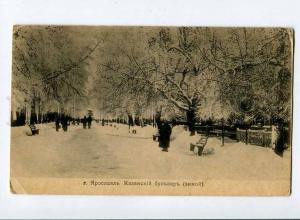 258138 Russia Yaroslavl Kazan Boulevard in winter OLD Mikerin