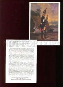 001963 Russian army uniforms in 1797 Collection of 16 cards