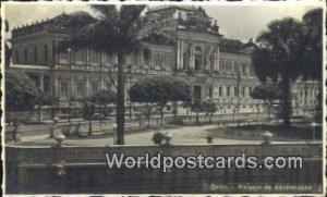 Real Photo Palacio de Acclamacao Bahia Brazil Unused