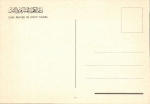saudi arabia, MECCA MAKKAH, Al-Masjid al-Haram, Isha Prayer, Holy