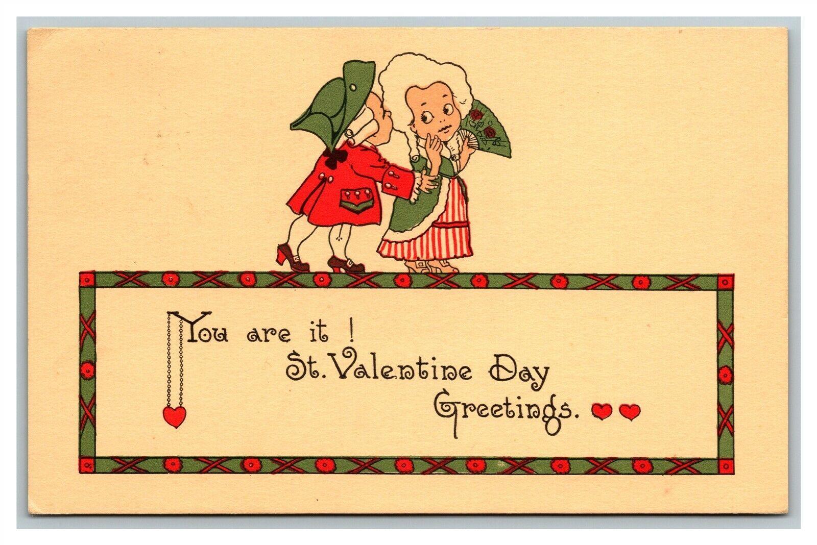 valentine suck Day ecard