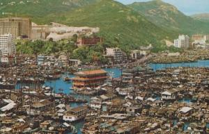 Aberdeen Fishing Centre Hong Kong Rare Asian Fisherman Village Postcard
