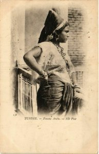 CPA AK ND 138 Femme Arabe TUNISIE (798469)