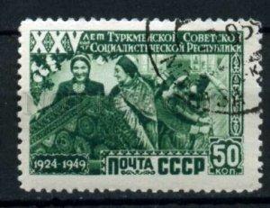 503923 USSR 1950 year Anniversary Turkmenistan Republic stamp