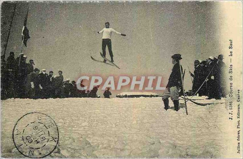 COPY Skis Race Leap