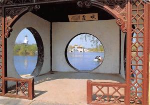 Narrow West Lake China, People's Republic of China Angler's Terrace Narrow We...