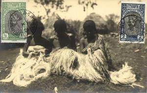 ethiopia, Native Girls at Work (1929) RPPC Stamps