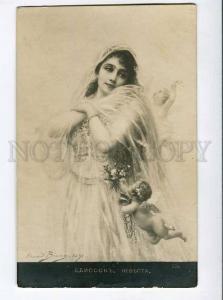 264501 Belle BRIDE & Angel by BISSON Vintage Russia postcard
