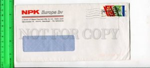 425533 NETHERLANDS to GERMANY 1989 y  COVER Automatenmarken Variable value stamp