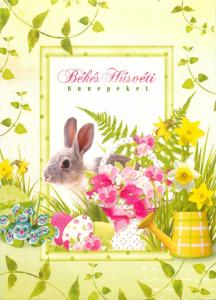 Easter rabbit greetings postcard stamp art pottery Azerbaijan