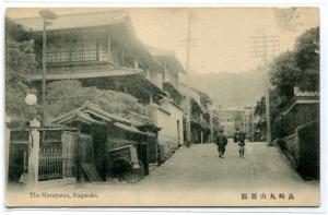 The Maruyama Prostitute Brothel District Nagasaki Japan 1910c postcard