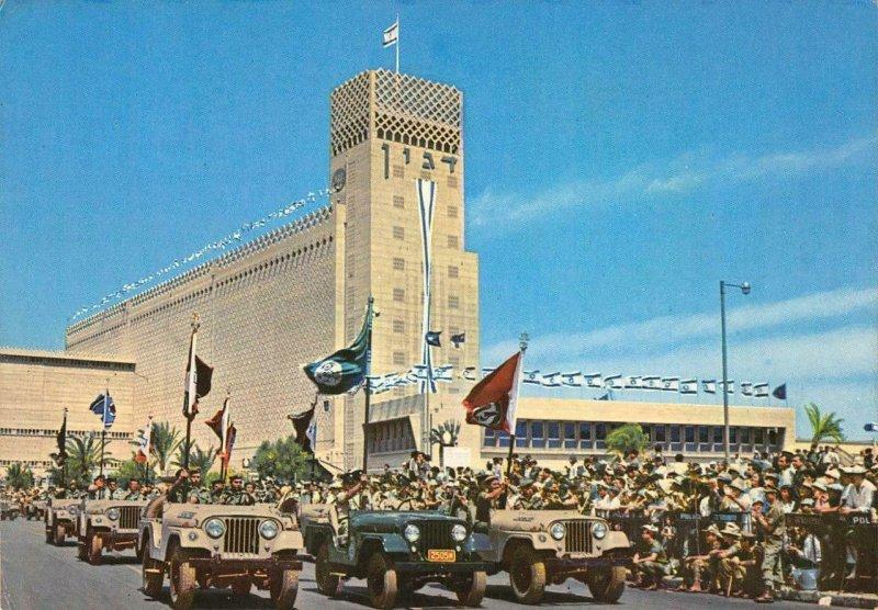 Haifa, Israel The Dagon Silo Independence Day Military 1974 Vintage Postcard