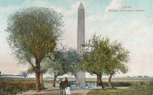 CAIRO , Egypt , 1900-1910´s ; Obelisque d'Heliopolis a Matarieh