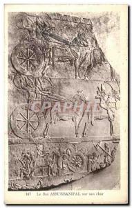 Old Postcard King Ashurbanipal on his chariot