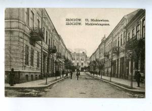 190981 WWI UKRAINE Zolochiv ZLOCZOW Old german military RPPC