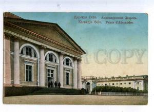 204101 RUSSIA Tsarskoye Selo Alexander Palace Vintage KPL # 21