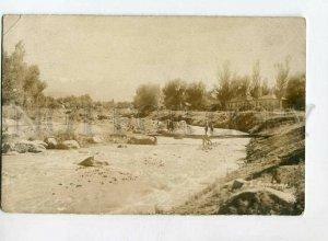 3148792 Kazakhstan ALMATY Alma-Ata BOLSHAYA ALMATINKA River Men
