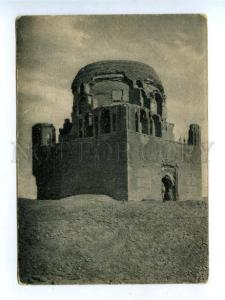 157452 Turkmenistan Bayramaly BAYRAM-ALI Mausoleum of Sultan