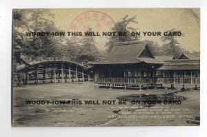 ft779 - Japan , Tenjin Shrine ,  Itsukushima - postcard