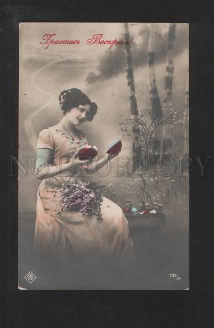 073371 EASTER Lady w/ EGG & Flowers Vintage PHOTO RUSSIAN PC