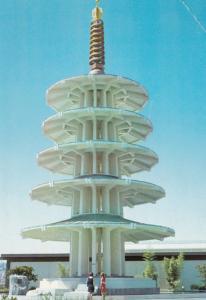 California San Francisco Peace Pagoda At Japanese Cultural & Trade Center 1972