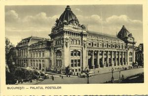 romania, BUCHAREST BUCURESTI, Palatul Postelor, Post Office (1930s)