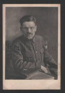 119187 Mikhail KALININ Bolshevik revolutionary Vintage RARE PC