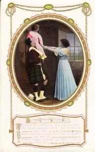 Daughter To Fall Tumble Die Fight Like A Soldier Antique Rare Song Card Postcard