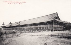 KYOTO , Japan , 1910s - 30s ; The Temple Sanjusangendo