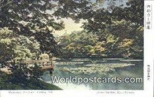 Fishing Pier, Inner Garden Meiji Shrine Japan Postal Used Unknown, Missing St...