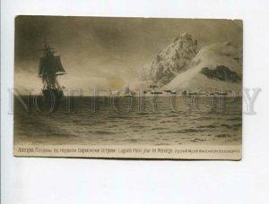 3173471 NORWAY Gofitonskie Islands by LAGORIO vintage postcard