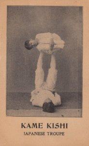 KAME KISHI , Japanese Troupe , Human Jugglers , 00-10s
