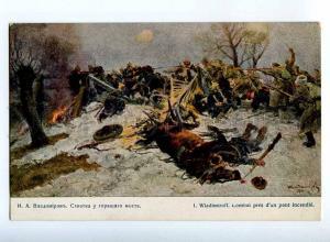 225143 WWI RUSSIA Vladimirov Real Bridge Luban #106 postcard