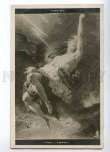 214953 Nude WITCH anathema GODDESS by BEROUD old SALON TUCK