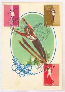 Poster Art  1960 Olympics, Skiing, Repubblica di San Marino