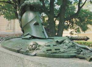 Helsinki Finland Ehrenscards Grave Knight Helmet Battle Postcard