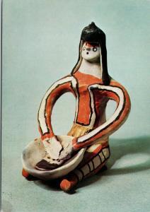 Crazy Doll Brazil Kumamoto International Folk Craft Museum Japan Postcard D91