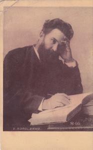V. Korolenko , Author , Ukraine , 00-10s