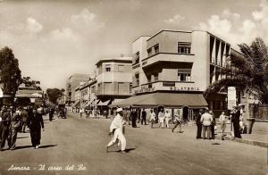 eritrea, ASMARA, Il Corso del Re, Gelateria (1942) RPPC Postcard