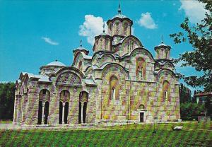 Croatia Turistkomerc Zagreb Church
