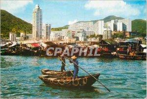 Postcard Modern Hong Kong Sampans in Hong Kong setting Boat