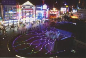 Shanghai Square Of Century Shanghai China Cityscape Birdseye Postcard D15