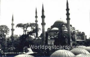 Gamii Eqypt Real Photo - 1st Suleymaniye Gamii Real Photo - 1st Suleymaniye